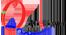 Logo Yayasan Attaqwa